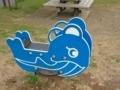 アキシマクジラ! 1