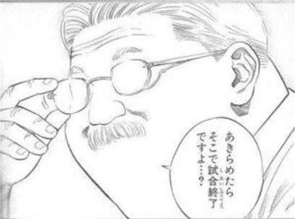 f:id:jericho_zaitsu:20180502154641j:image