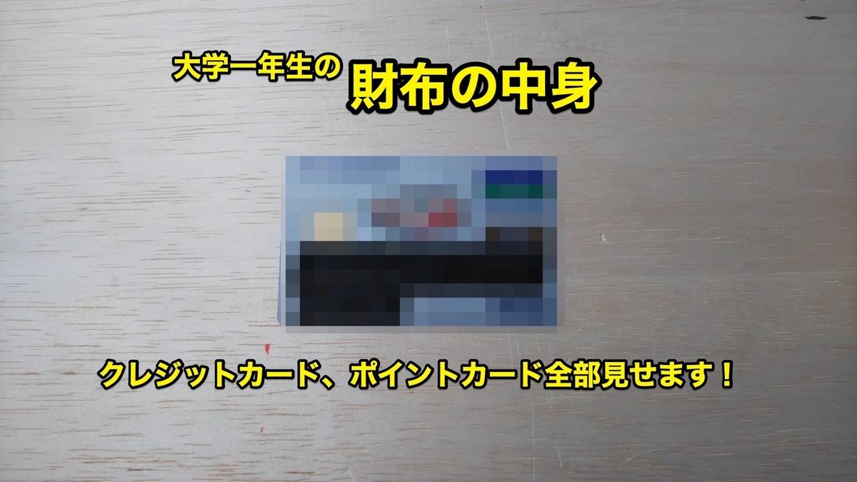f:id:jersey01:20190716123534j:plain