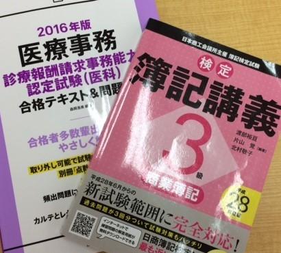 f:id:jesd_shinyokohama:20170324115152j:plain