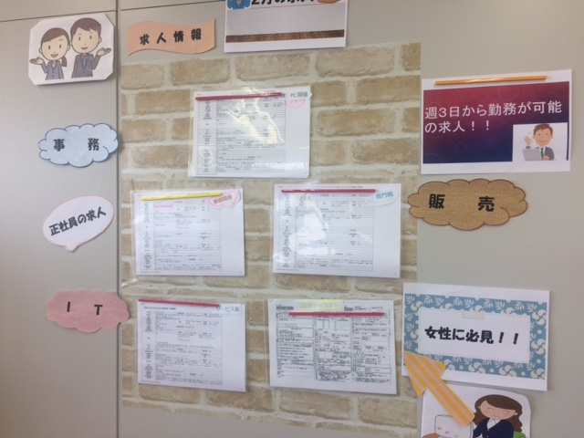 f:id:jesd_shinyokohama:20170324121346j:plain