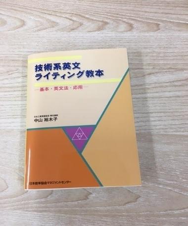 f:id:jesd_shinyokohama:20170712180658j:plain