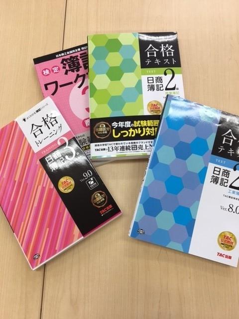 f:id:jesd_shinyokohama:20170718085307j:plain