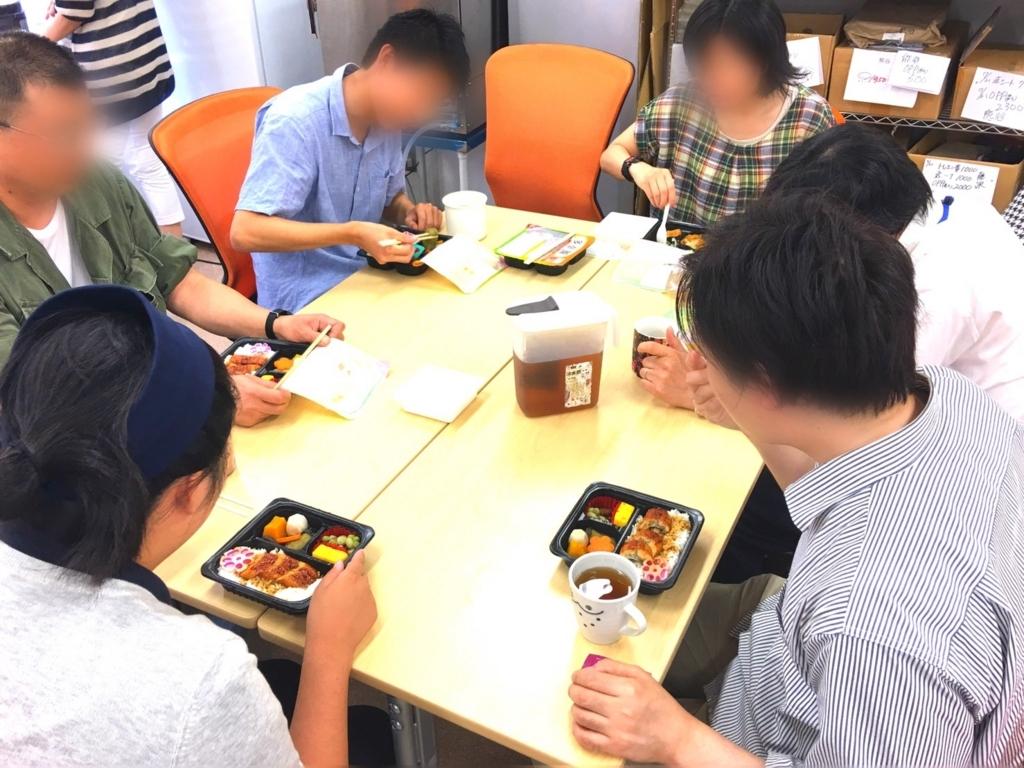 f:id:jesd_shinyokohama:20170731141738j:plain