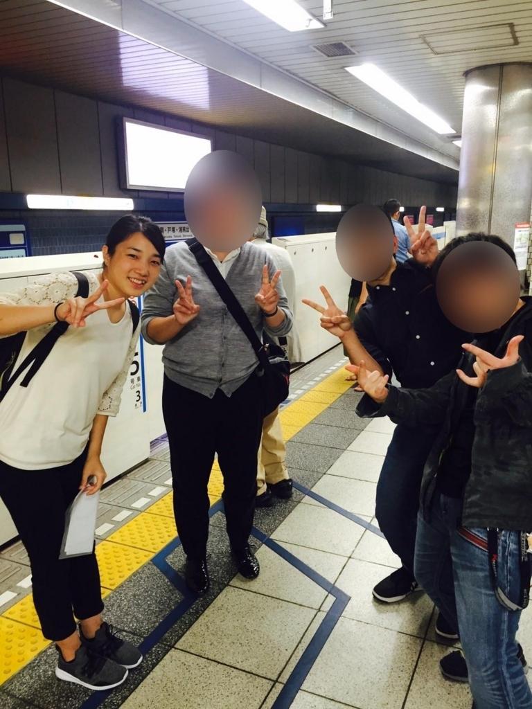 f:id:jesd_shinyokohama:20170926124458j:plain
