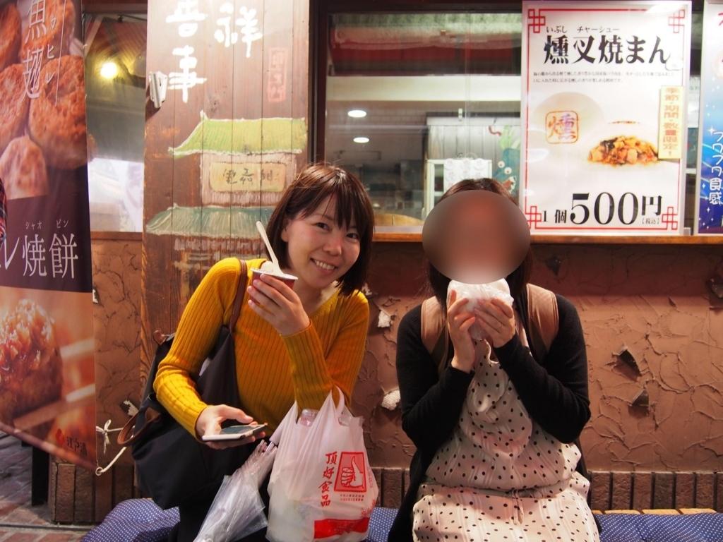 f:id:jesd_shinyokohama:20170926150224j:plain