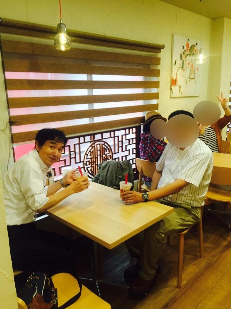 f:id:jesd_shinyokohama:20170926151152j:plain