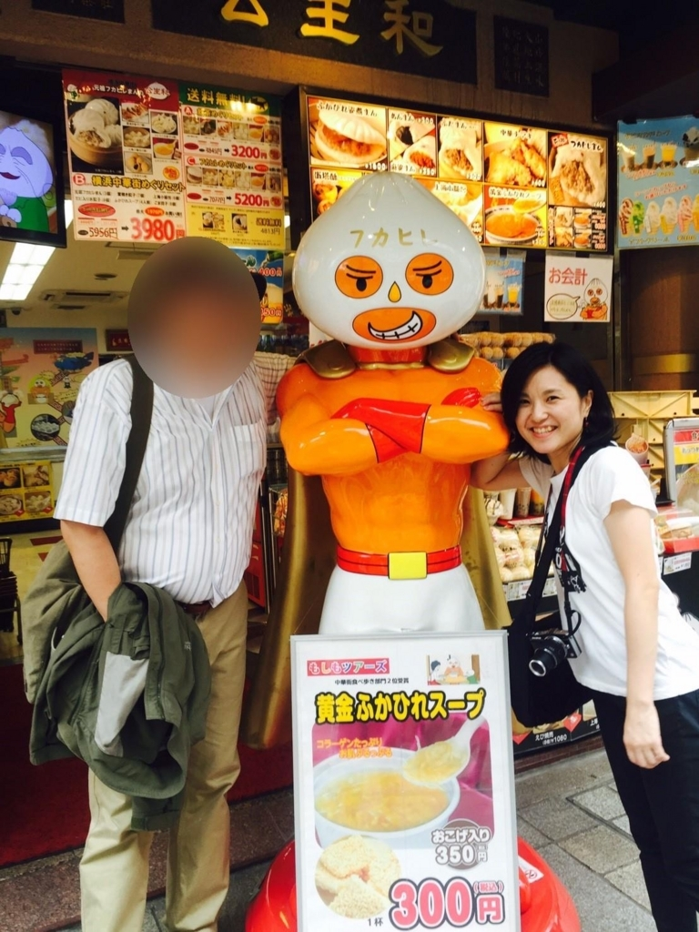 f:id:jesd_shinyokohama:20170926151806j:plain