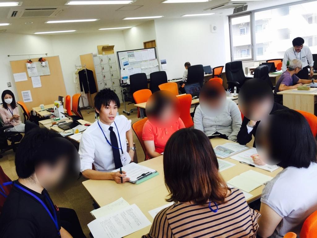 f:id:jesd_shinyokohama:20170927095235j:plain