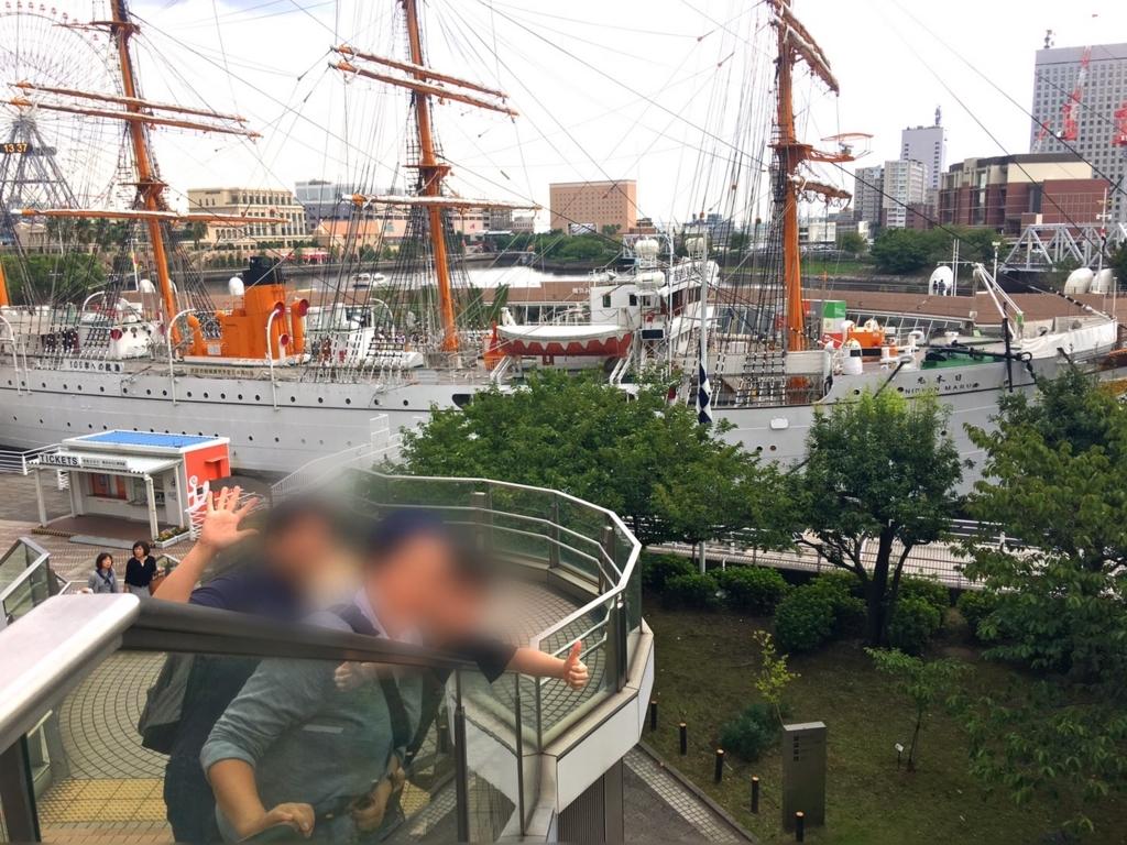 f:id:jesd_shinyokohama:20170927151131j:plain
