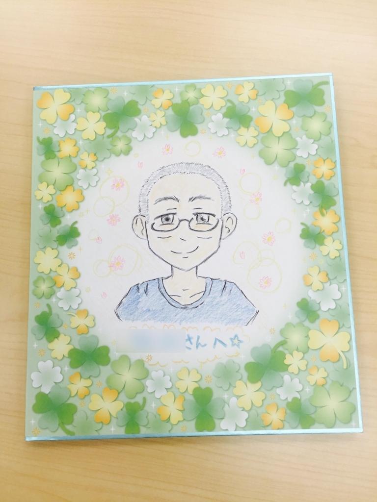 f:id:jesd_shinyokohama:20171023151625j:plain