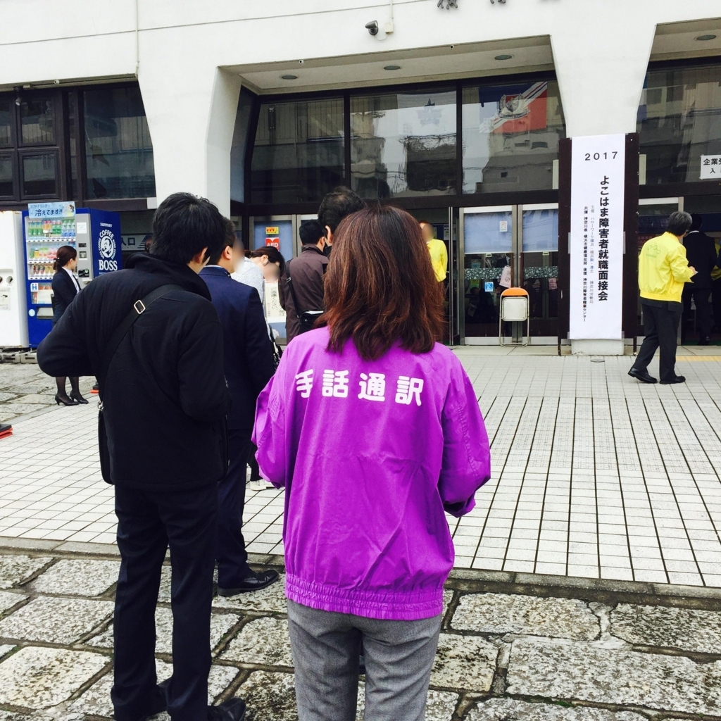 f:id:jesd_shinyokohama:20171023173504j:plain