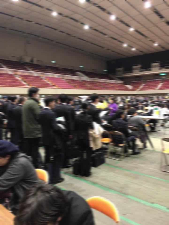 f:id:jesd_shinyokohama:20171024141252j:plain