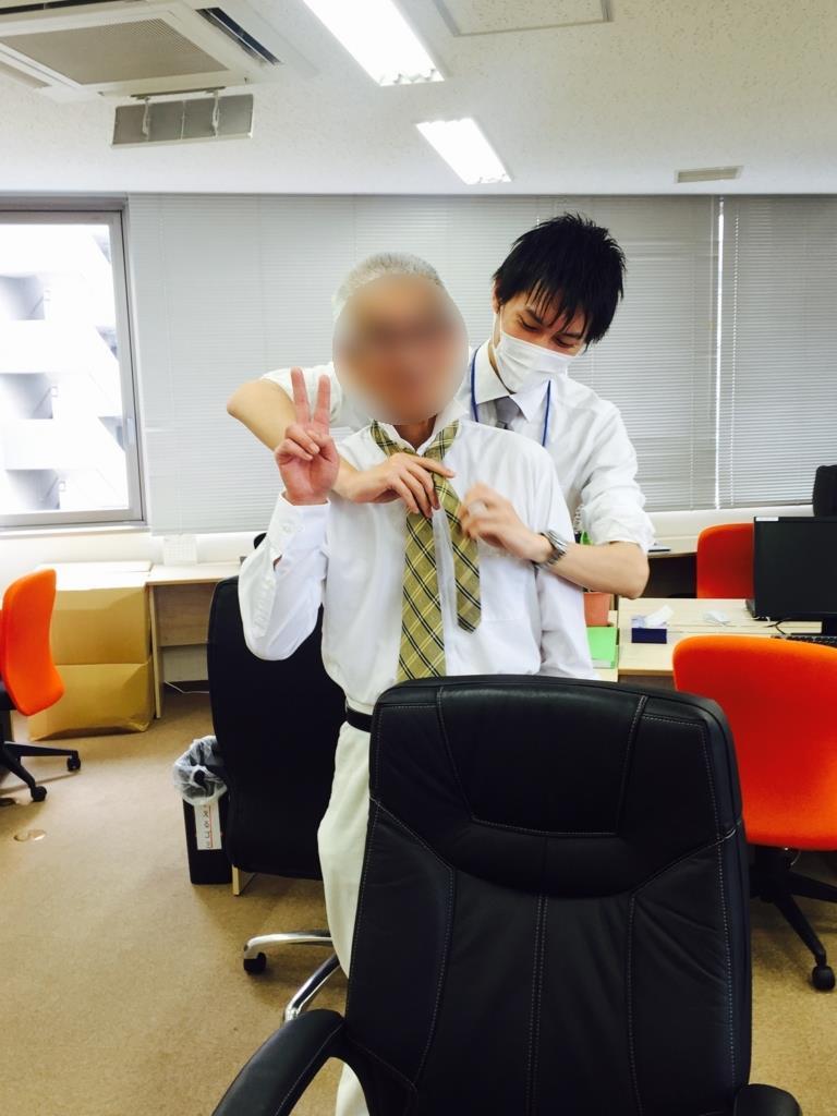 f:id:jesd_shinyokohama:20171101173908j:plain