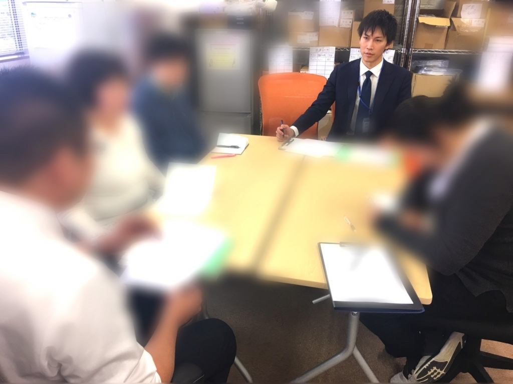 f:id:jesd_shinyokohama:20171108151346j:plain