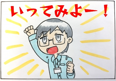 JESD新横浜の就労継続支援A型を利用者自らがご紹介!