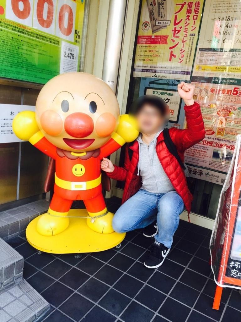 f:id:jesd_shinyokohama:20171113103927j:plain