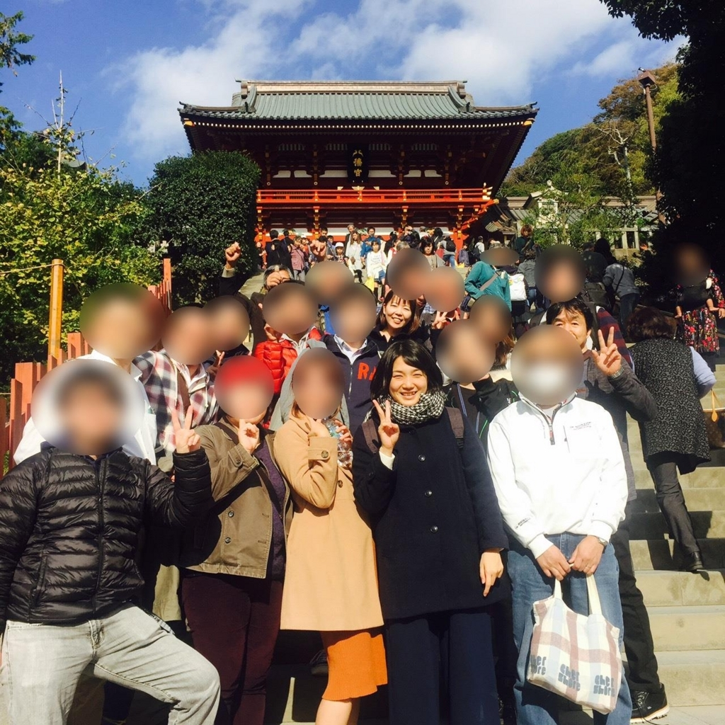 f:id:jesd_shinyokohama:20171113111324j:plain