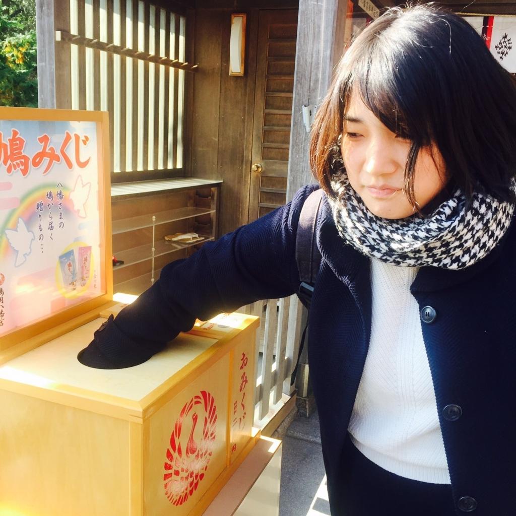 f:id:jesd_shinyokohama:20171113111600j:plain