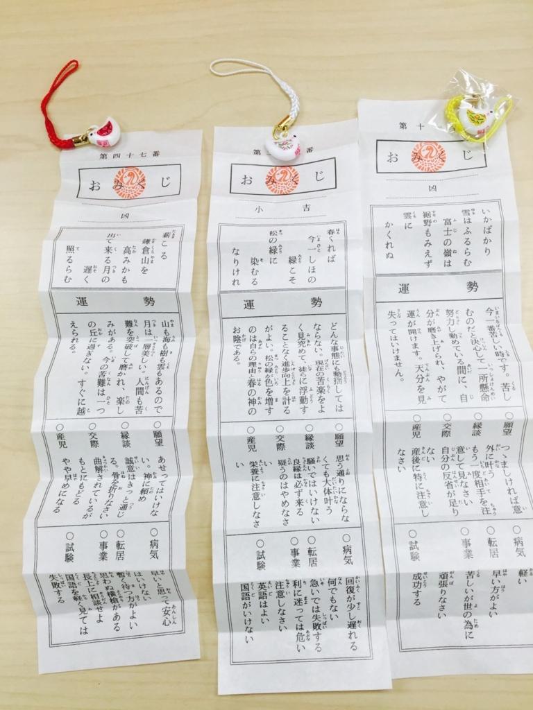 f:id:jesd_shinyokohama:20171113161046j:plain