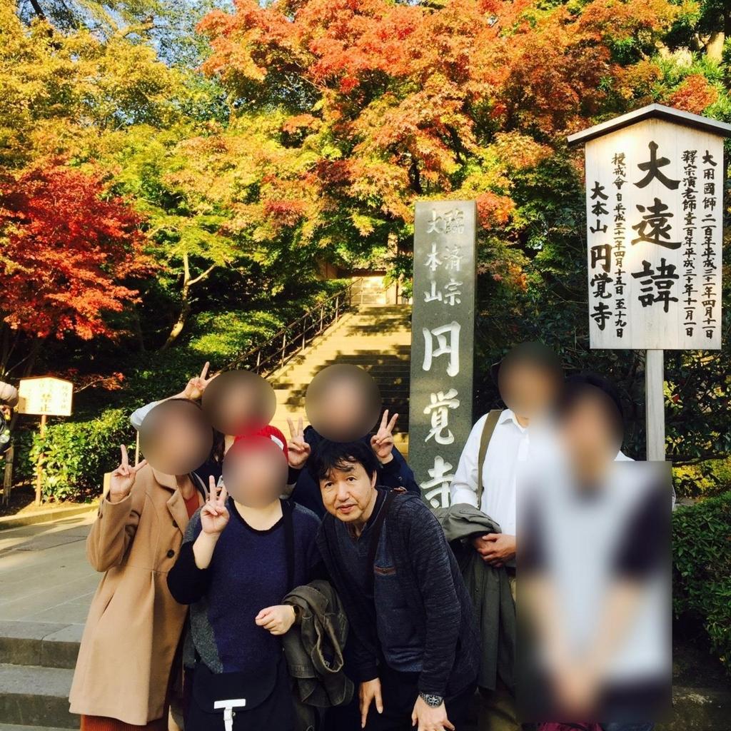 f:id:jesd_shinyokohama:20171114095600j:plain