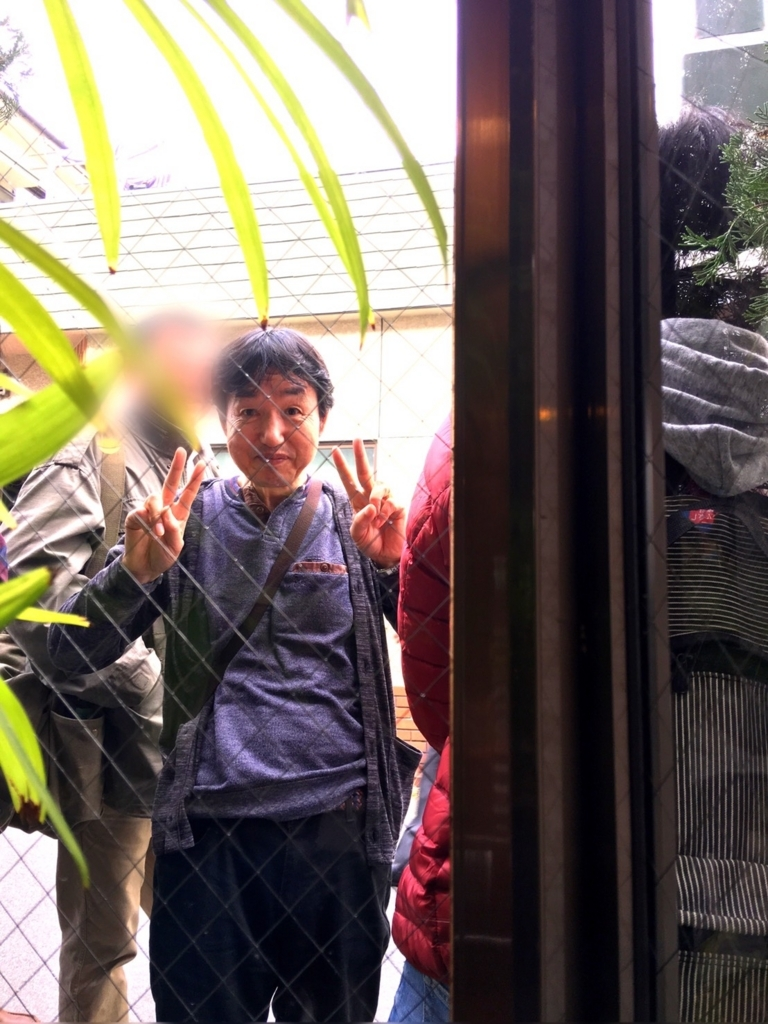 f:id:jesd_shinyokohama:20171114150855j:plain