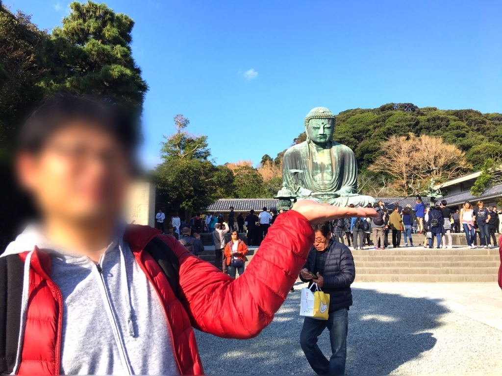 f:id:jesd_shinyokohama:20171115095345j:plain