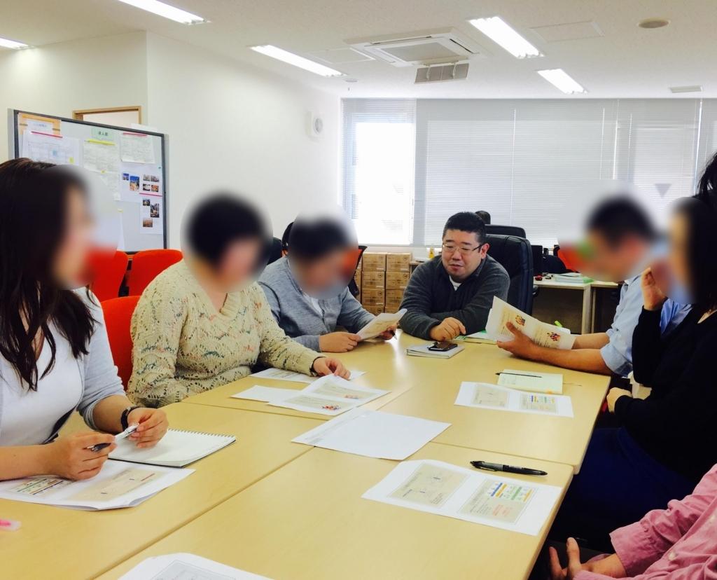 f:id:jesd_shinyokohama:20171117151832j:plain