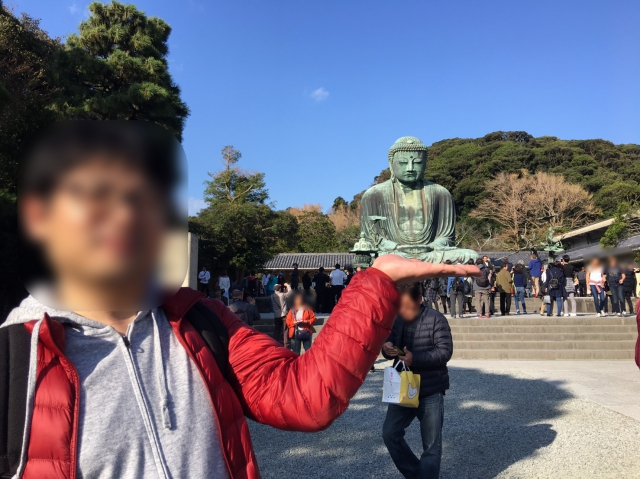 f:id:jesd_shinyokohama:20171121110805j:plain