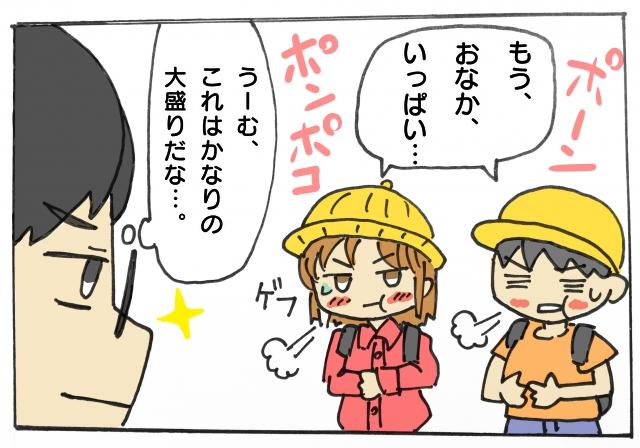 f:id:jesd_shinyokohama:20171122131945j:plain