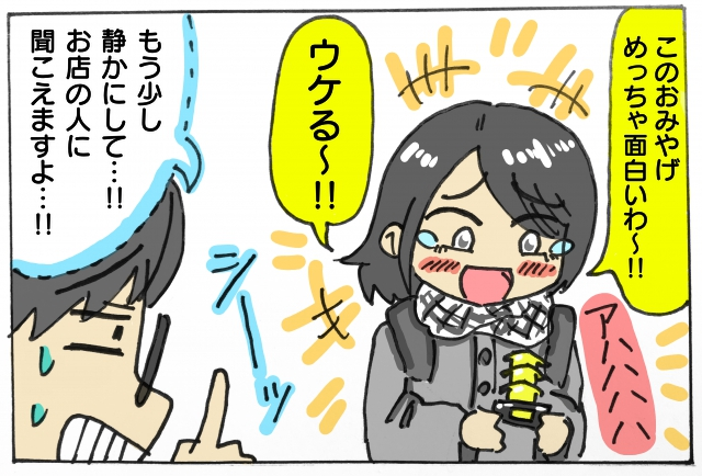 f:id:jesd_shinyokohama:20171122132041j:plain