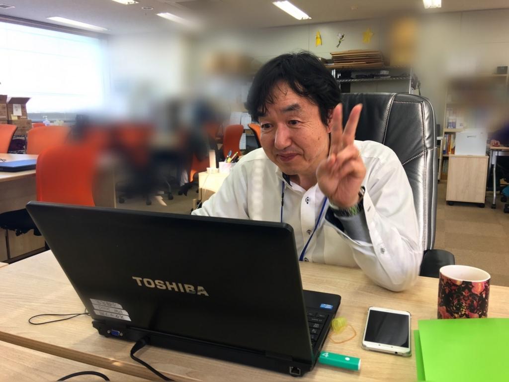 f:id:jesd_shinyokohama:20171129175024j:plain
