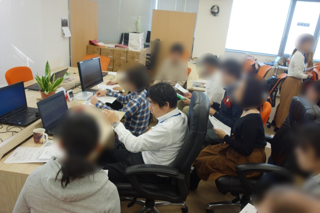 f:id:jesd_shinyokohama:20171215173342j:plain