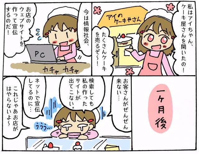 f:id:jesd_shinyokohama:20180105112441j:plain