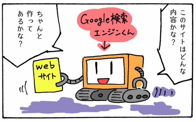 f:id:jesd_shinyokohama:20180105112537j:plain