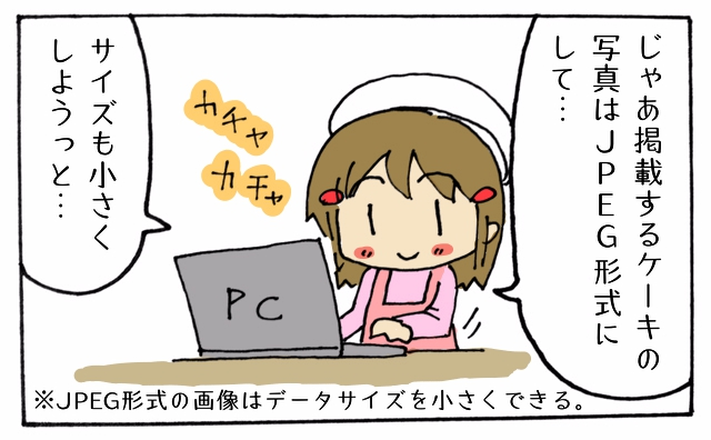 f:id:jesd_shinyokohama:20180105112644j:plain