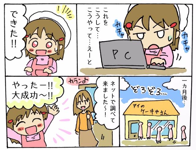 f:id:jesd_shinyokohama:20180105112705j:plain