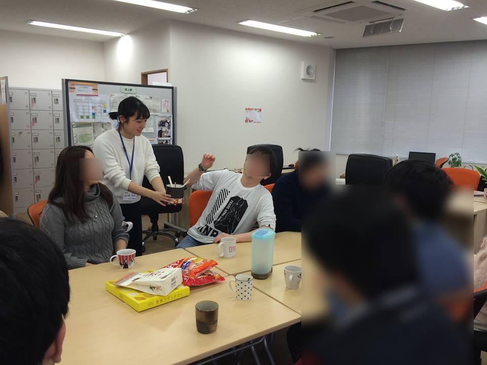 f:id:jesd_shinyokohama:20180105161413j:plain