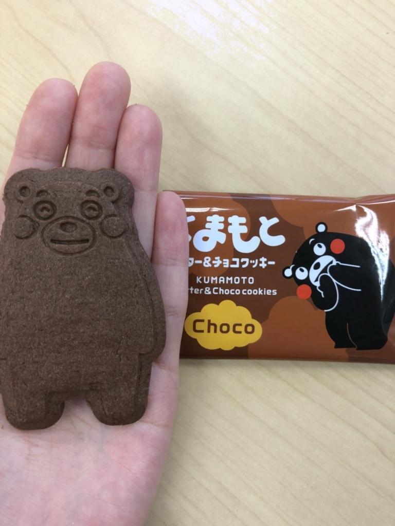 f:id:jesd_shinyokohama:20180110165100j:plain