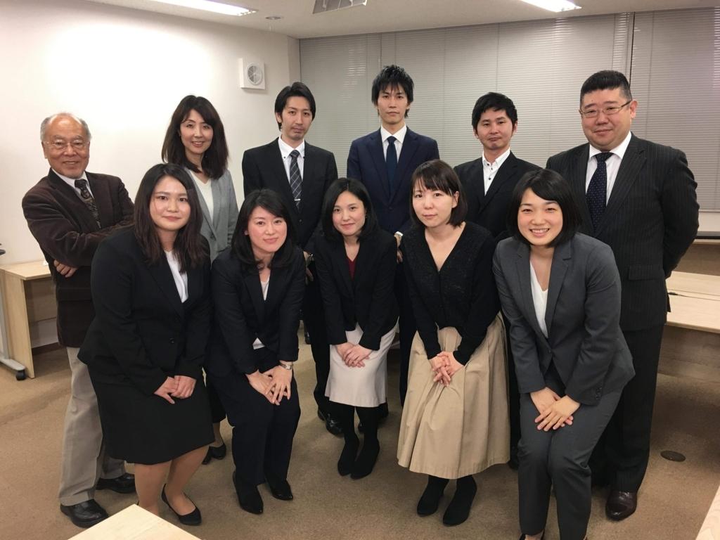 f:id:jesd_shinyokohama:20180115131151j:plain