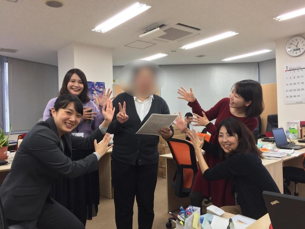 f:id:jesd_shinyokohama:20180123133230j:plain