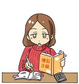 f:id:jesd_shinyokohama:20180220152007p:plain