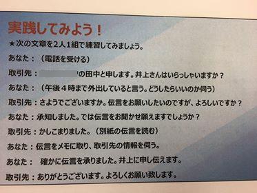 f:id:jesd_shinyokohama:20180221102616j:plain
