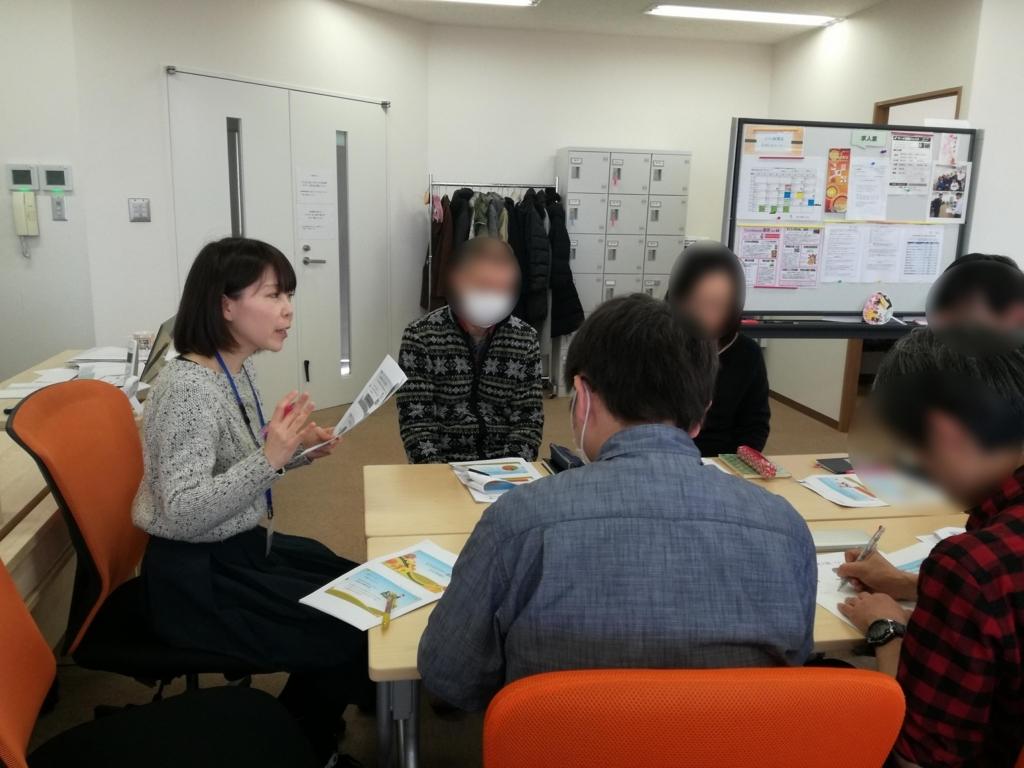 f:id:jesd_shinyokohama:20180223175044j:plain