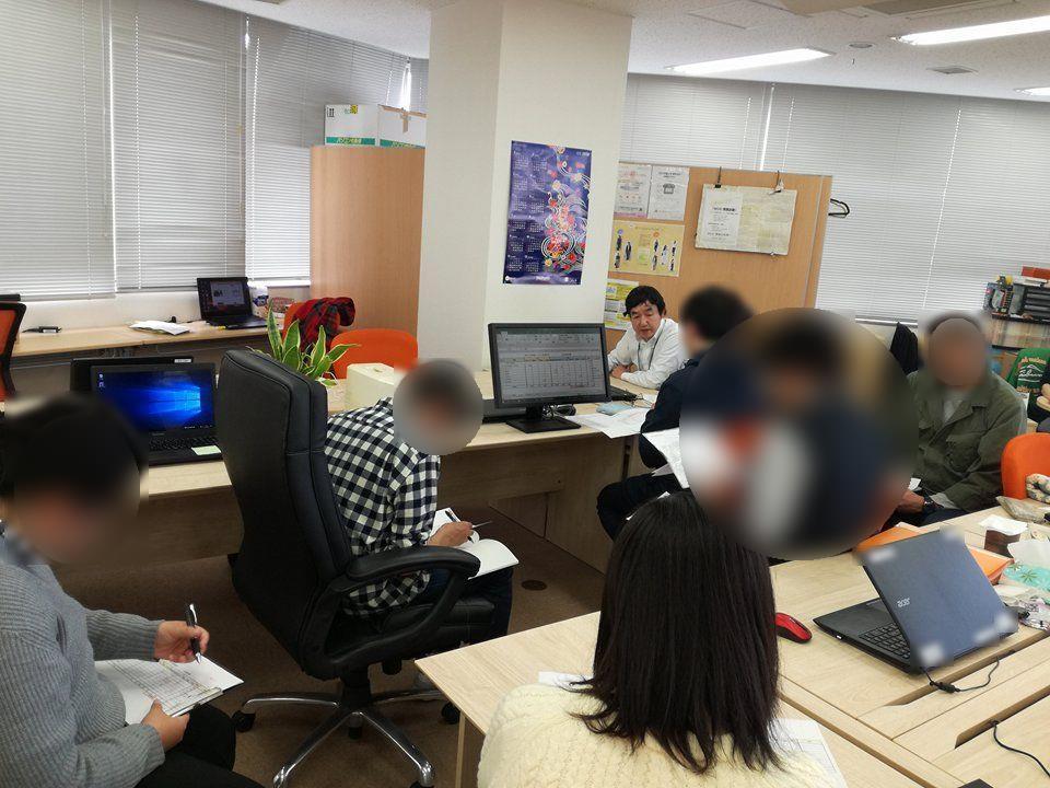f:id:jesd_shinyokohama:20180320104203j:plain