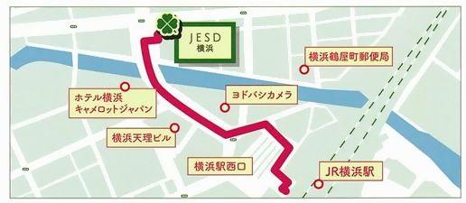 f:id:jesd_yokohama:20170920095141j:plain