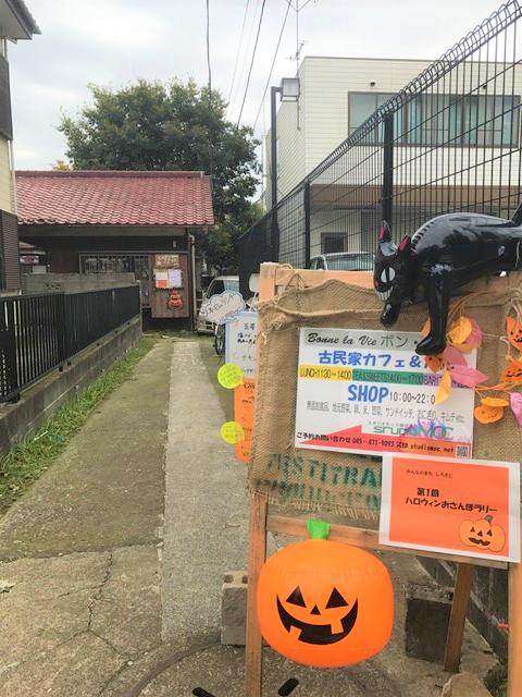 f:id:jesd_yokohama:20171106154000p:plain
