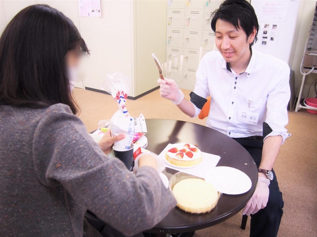 精神障がい 就労移行支援 横浜駅 イベント ケーキ