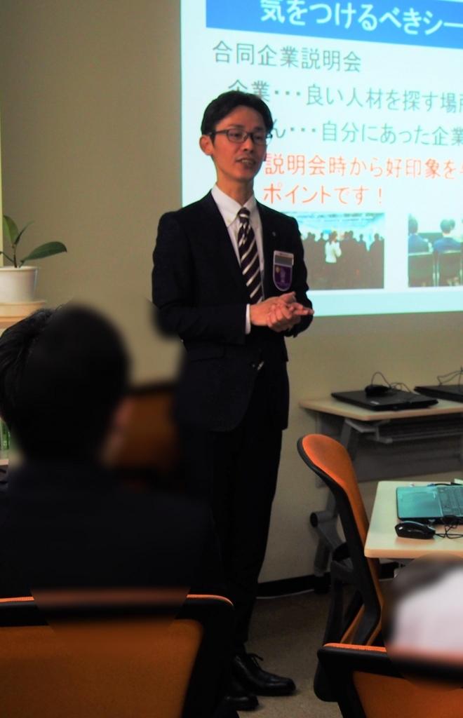 紳士服コナカ様による面接対策講座を開催!