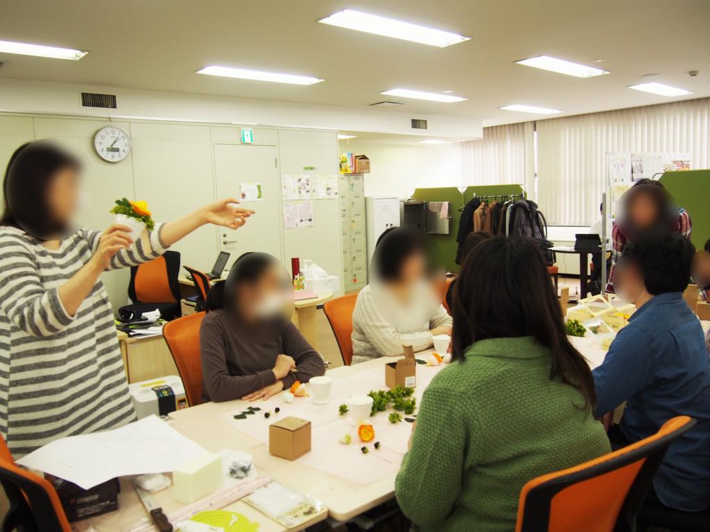 就労移行支援 JESD横浜 イベント プリザーブドフラワー